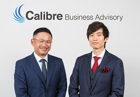 Corporate Advisory Sydney
